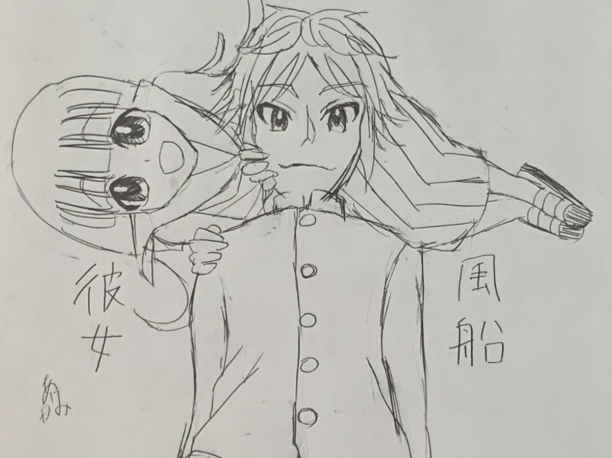 f:id:akemi_12mg:20210830080007j:plain