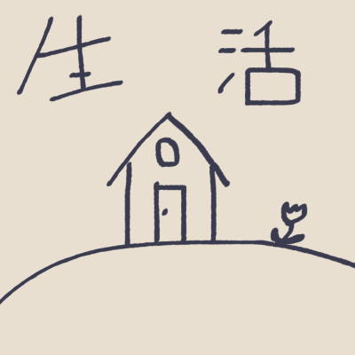 f:id:akemi_12mg:20210909085936p:plain