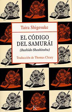 El código de Samurai