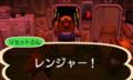 出動!!!