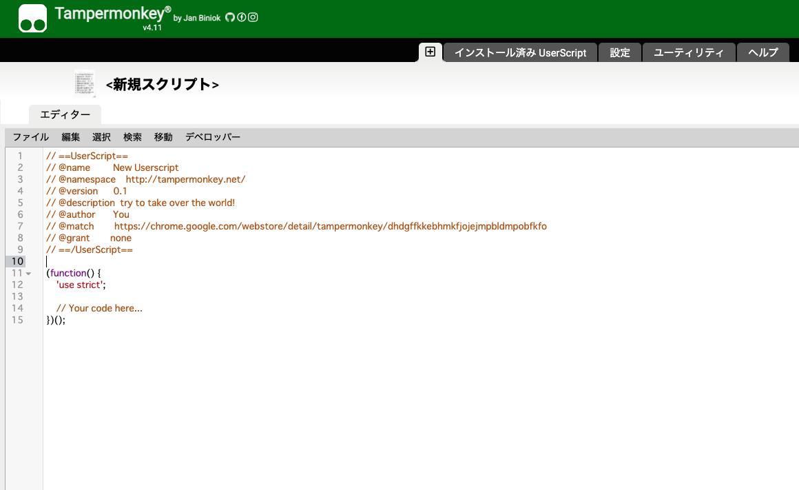 f:id:akeyasu:20210111233349p:plain