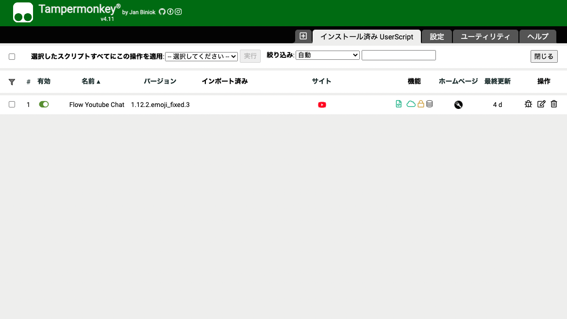 f:id:akeyasu:20210111233436p:plain