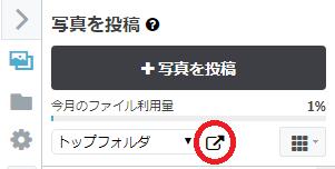 f:id:aki-3light:20180313185950p:plain