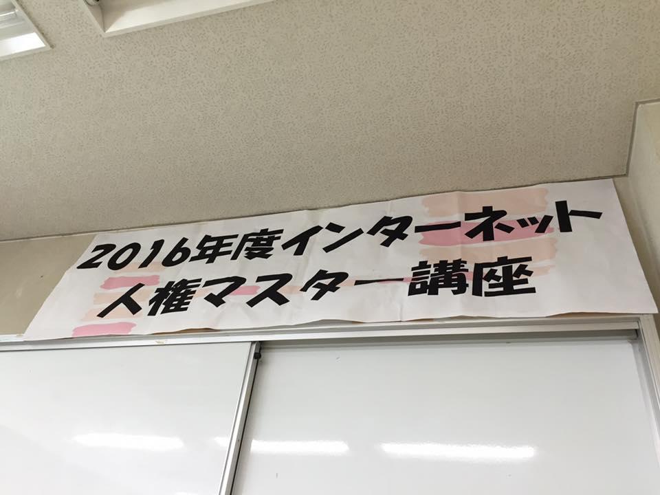 f:id:aki-akatsuki:20160809170246j:plain