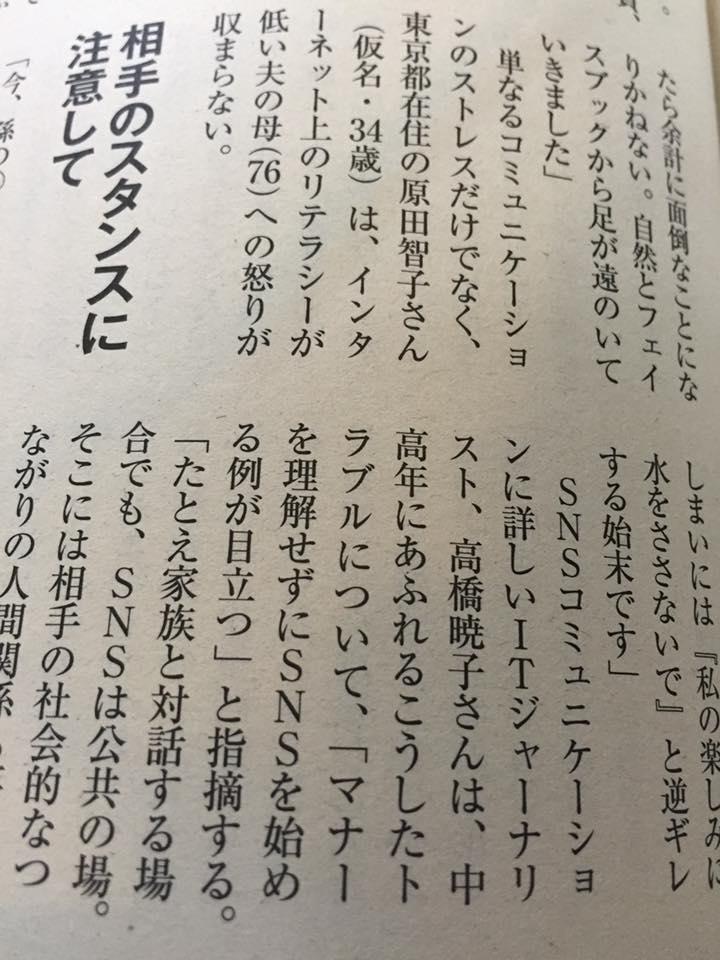f:id:aki-akatsuki:20160823181628j:plain