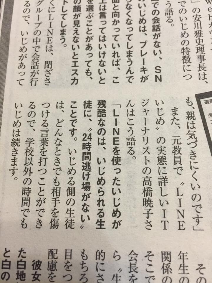 f:id:aki-akatsuki:20160916170458j:plain