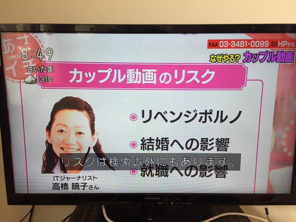 f:id:aki-akatsuki:20160928130051j:plain