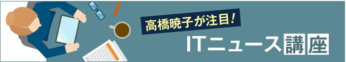 f:id:aki-akatsuki:20161013162709p:plain