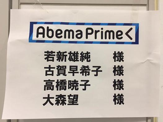 f:id:aki-akatsuki:20161013163029j:plain