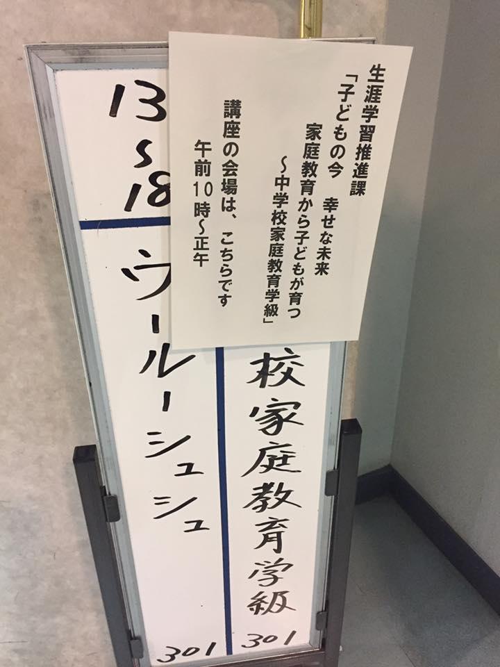 f:id:aki-akatsuki:20161020163455j:plain