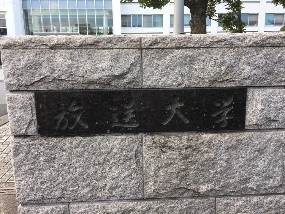 f:id:aki-akatsuki:20161028084652j:plain