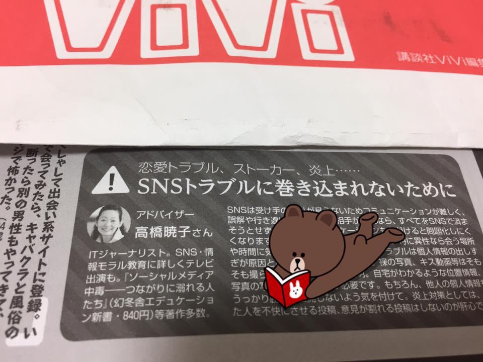 f:id:aki-akatsuki:20161028085239j:plain