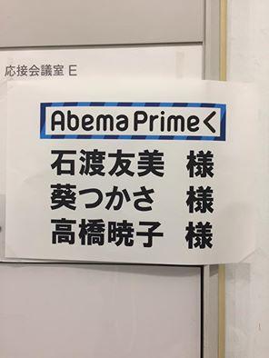 f:id:aki-akatsuki:20161118141512j:plain