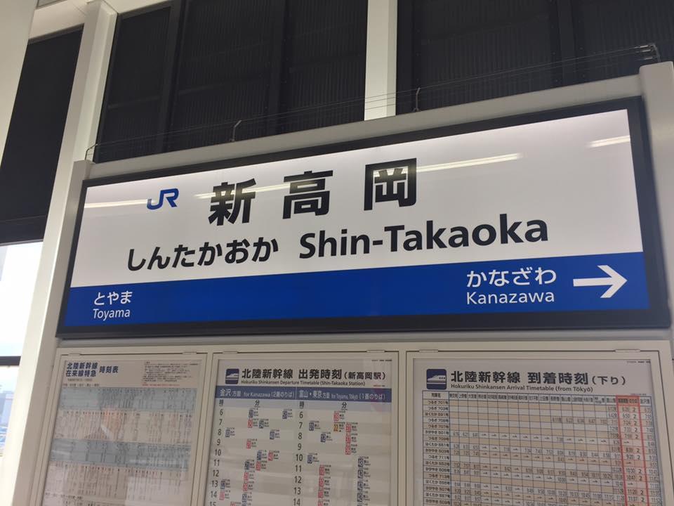 f:id:aki-akatsuki:20161118142011j:plain