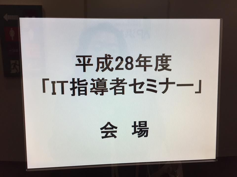 f:id:aki-akatsuki:20161205165821j:plain