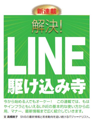 f:id:aki-akatsuki:20161215155820p:plain