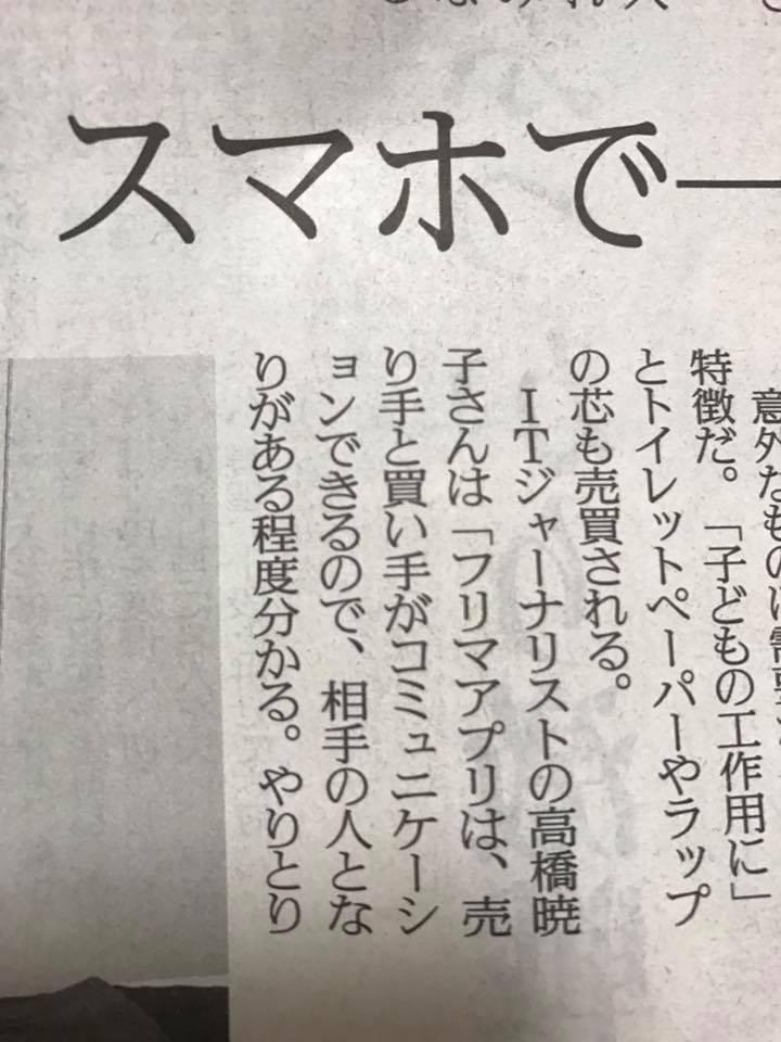 f:id:aki-akatsuki:20170113161258j:plain