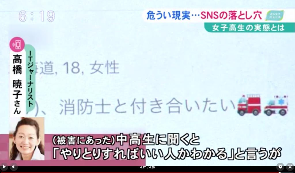 f:id:aki-akatsuki:20170217171909p:plain