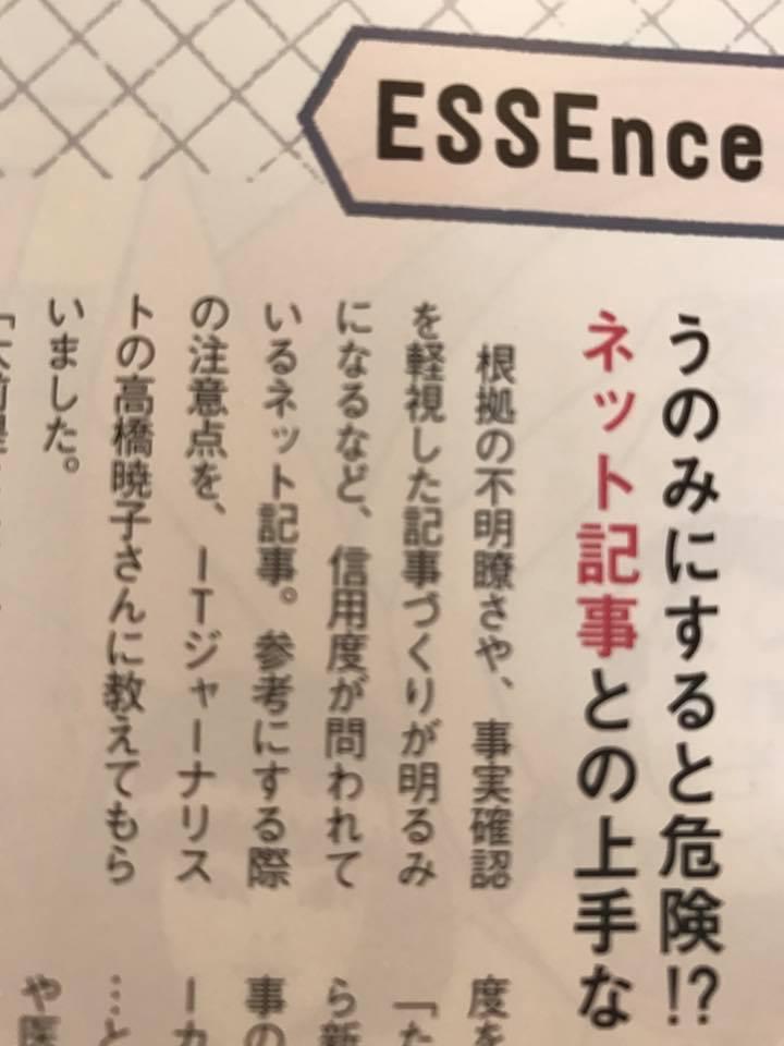 f:id:aki-akatsuki:20170220165003j:plain