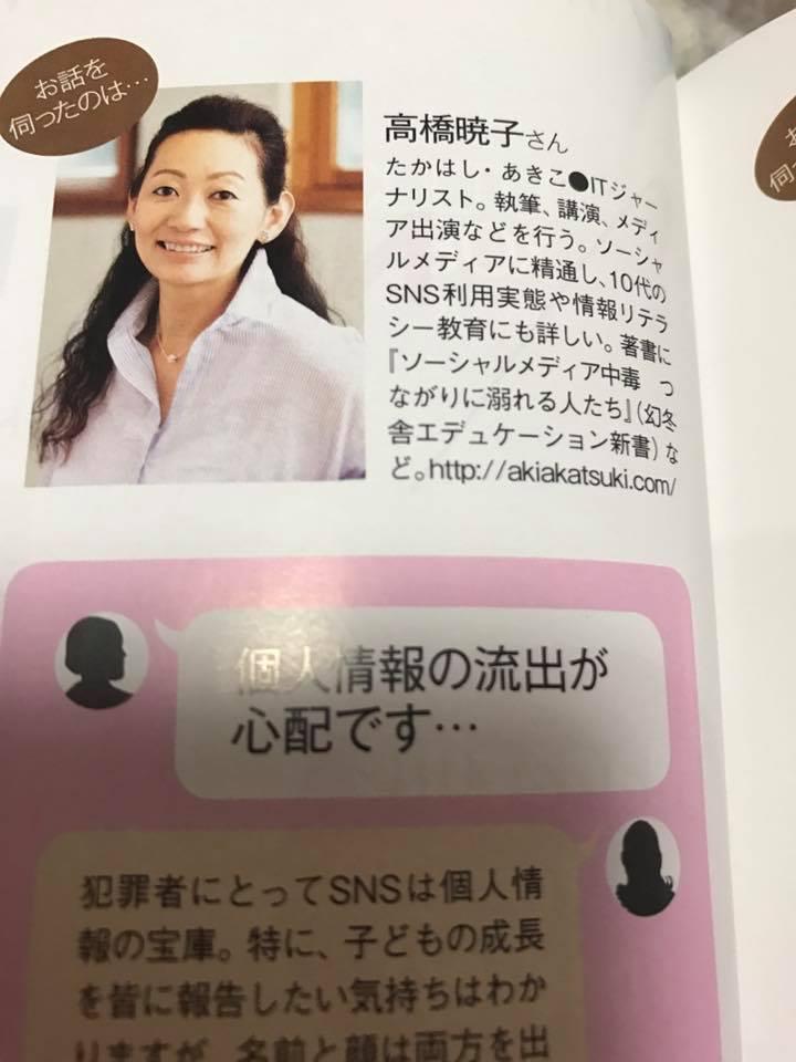 f:id:aki-akatsuki:20170228135705j:plain