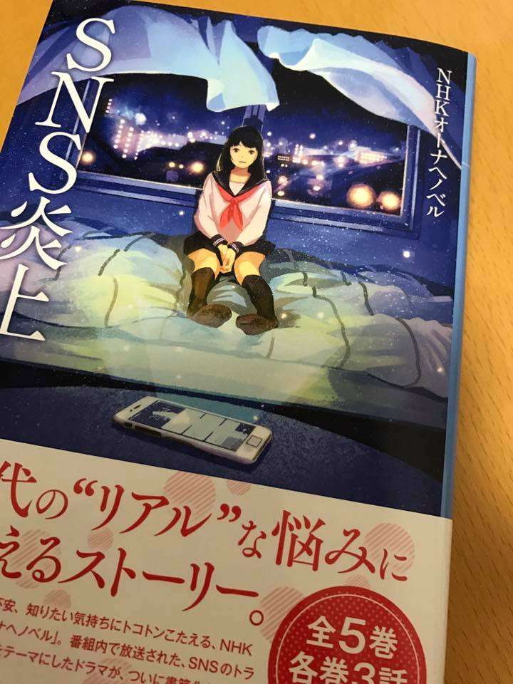 f:id:aki-akatsuki:20170302164116j:plain