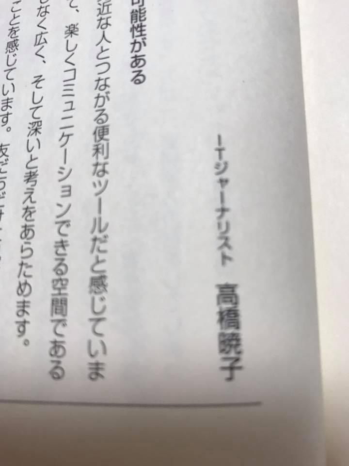 f:id:aki-akatsuki:20170302164121j:plain