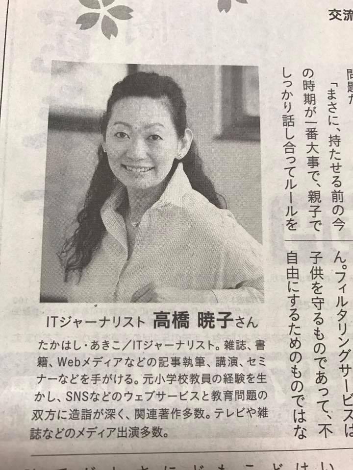 f:id:aki-akatsuki:20170309160912j:plain