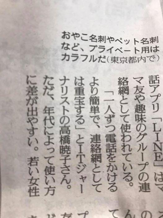 f:id:aki-akatsuki:20170407153832j:plain