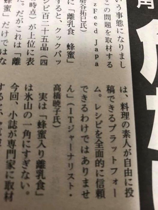 f:id:aki-akatsuki:20170421141443j:plain