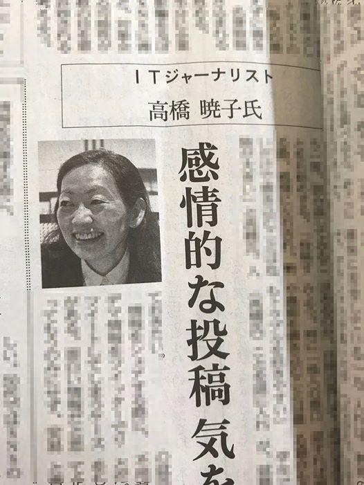 f:id:aki-akatsuki:20170502181805j:plain