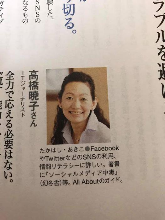 f:id:aki-akatsuki:20170511171352j:plain