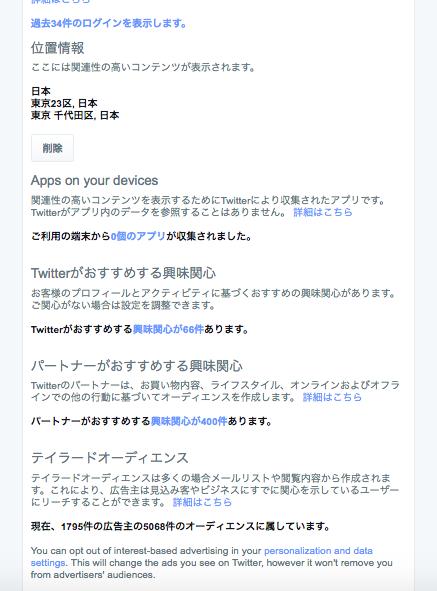 f:id:aki-akatsuki:20170519152402p:plain