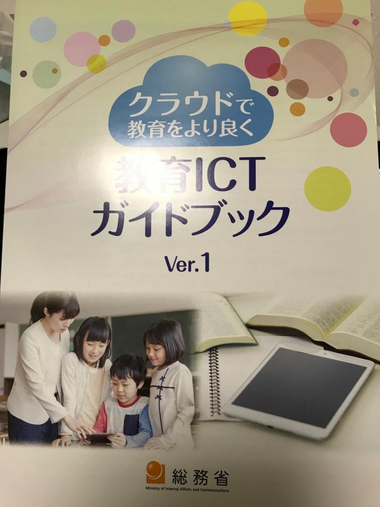f:id:aki-akatsuki:20170703152459j:plain