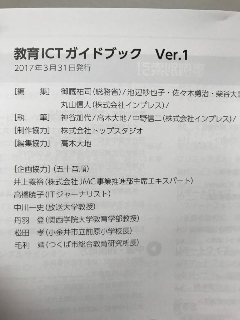f:id:aki-akatsuki:20170703152504j:plain