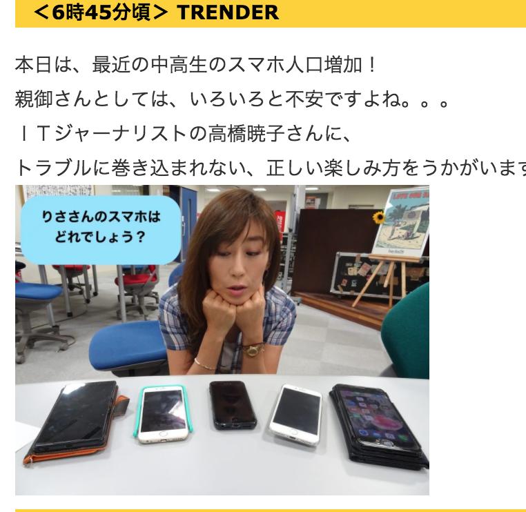 f:id:aki-akatsuki:20170731083452p:plain
