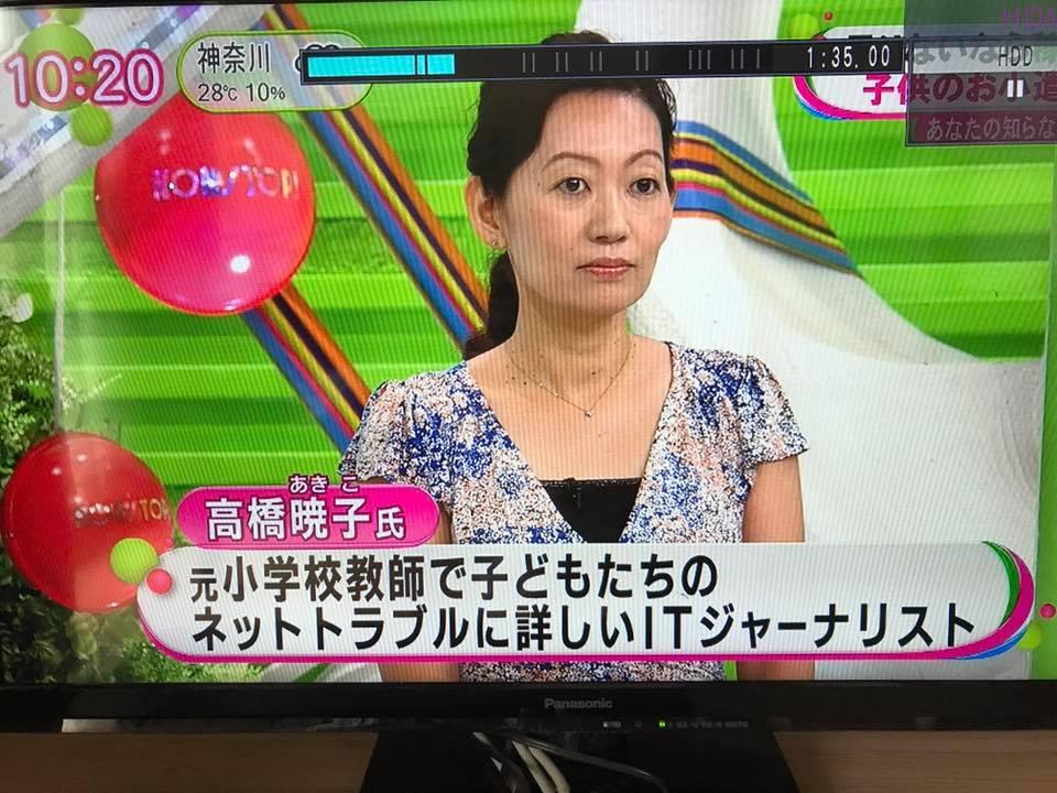 f:id:aki-akatsuki:20170803205740j:plain
