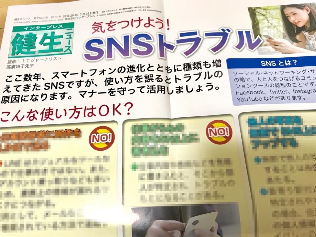 f:id:aki-akatsuki:20170807160427j:plain