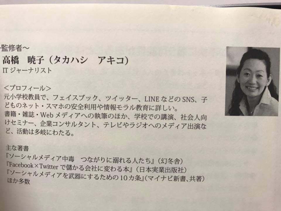 f:id:aki-akatsuki:20170809221127j:plain