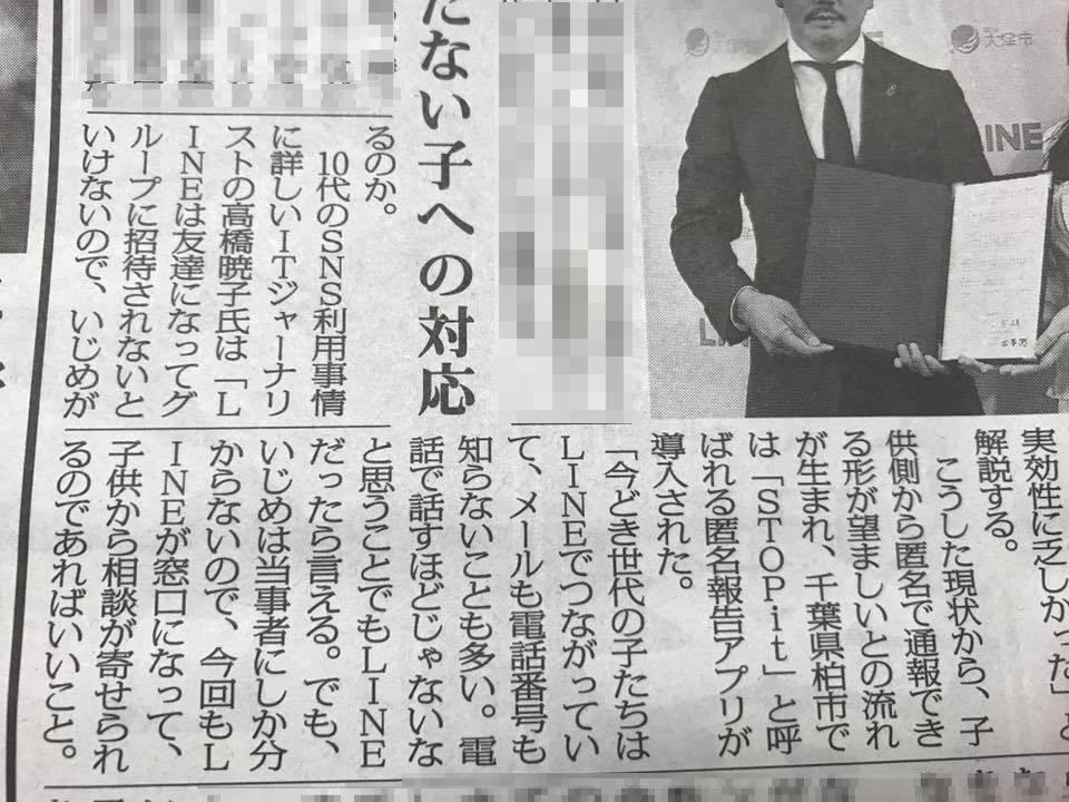 f:id:aki-akatsuki:20170810171336j:plain