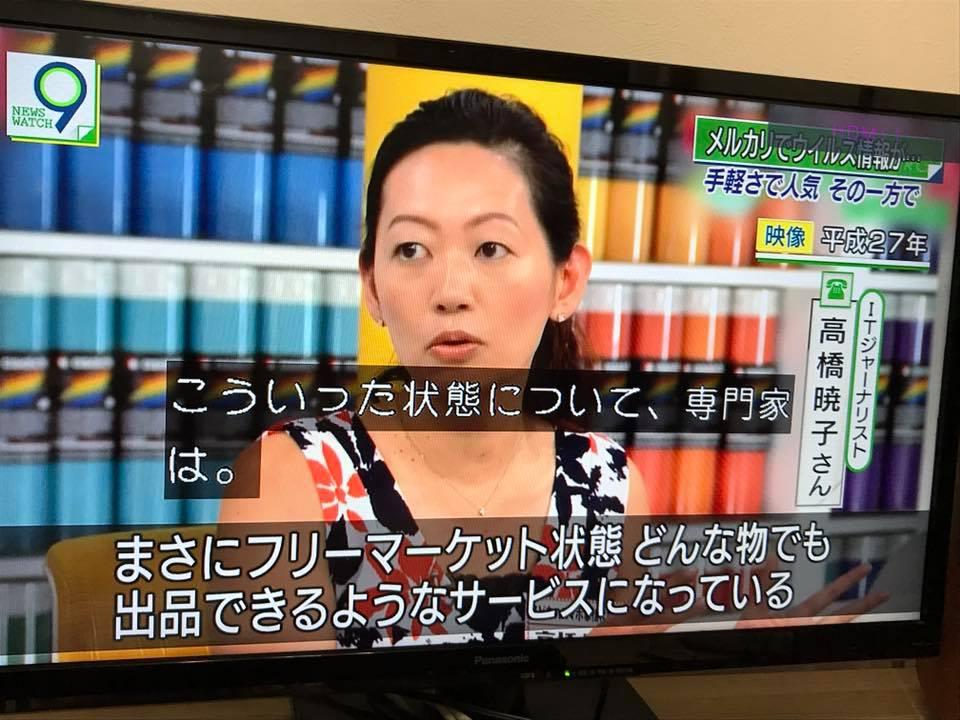 f:id:aki-akatsuki:20170906161615j:plain