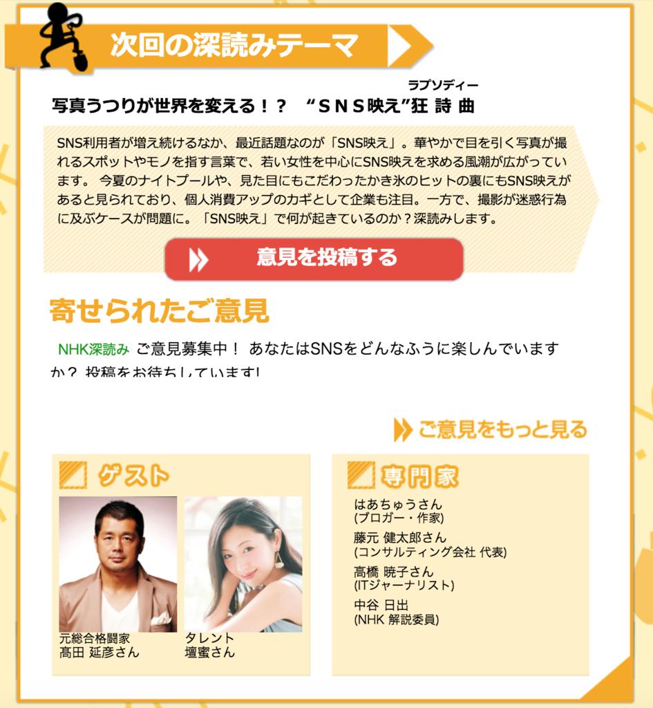 f:id:aki-akatsuki:20170915130355p:plain