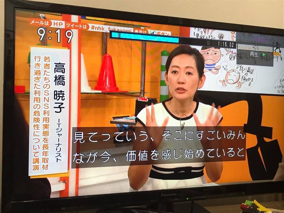 f:id:aki-akatsuki:20171002174746j:plain