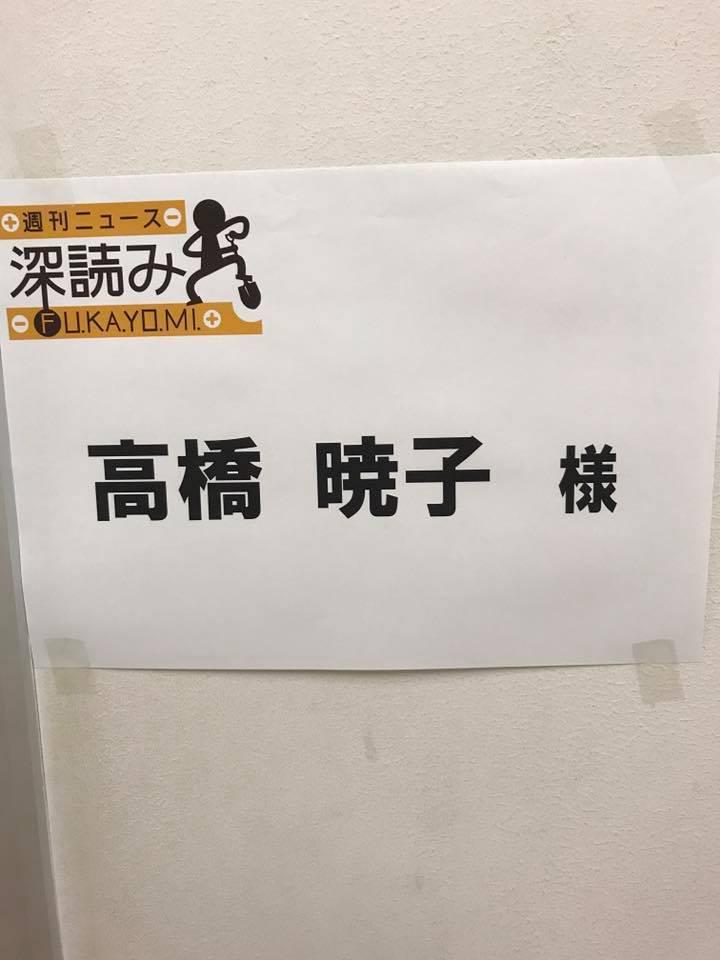f:id:aki-akatsuki:20171002174756j:plain