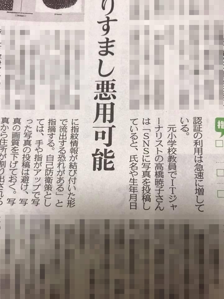 f:id:aki-akatsuki:20171002175239j:plain