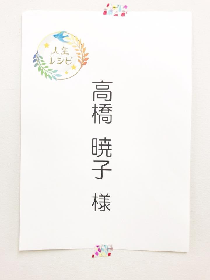 f:id:aki-akatsuki:20171017170142j:plain