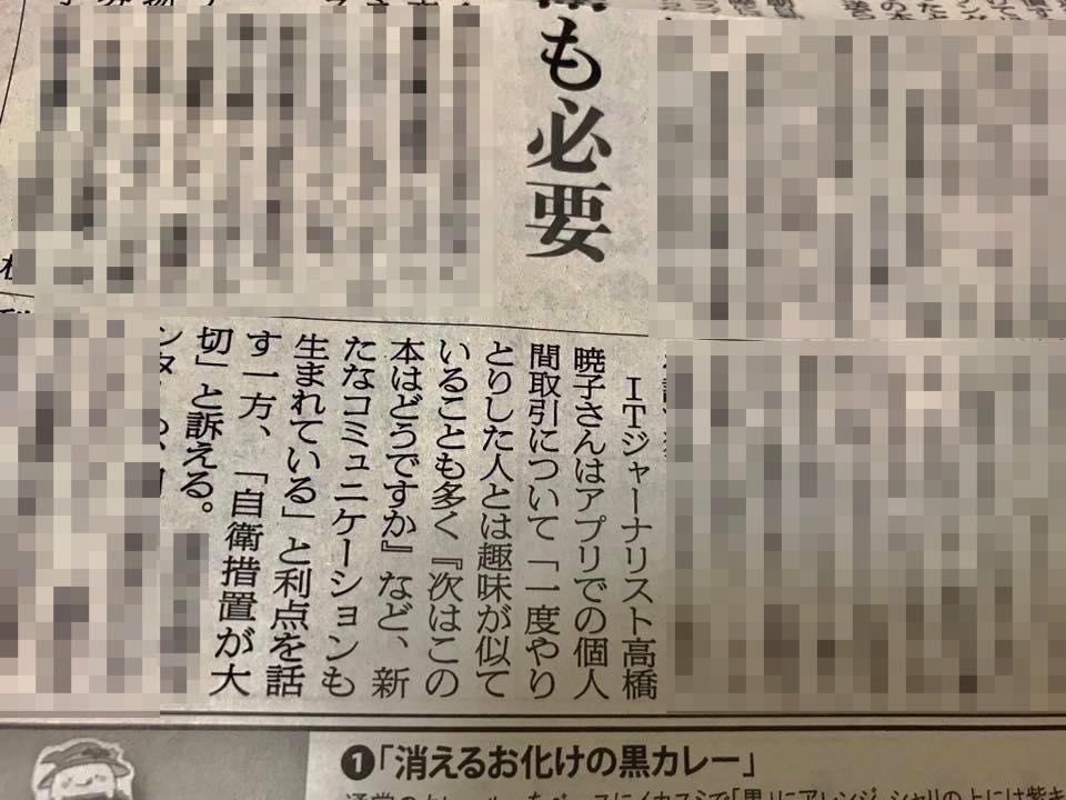 f:id:aki-akatsuki:20171024150539j:plain