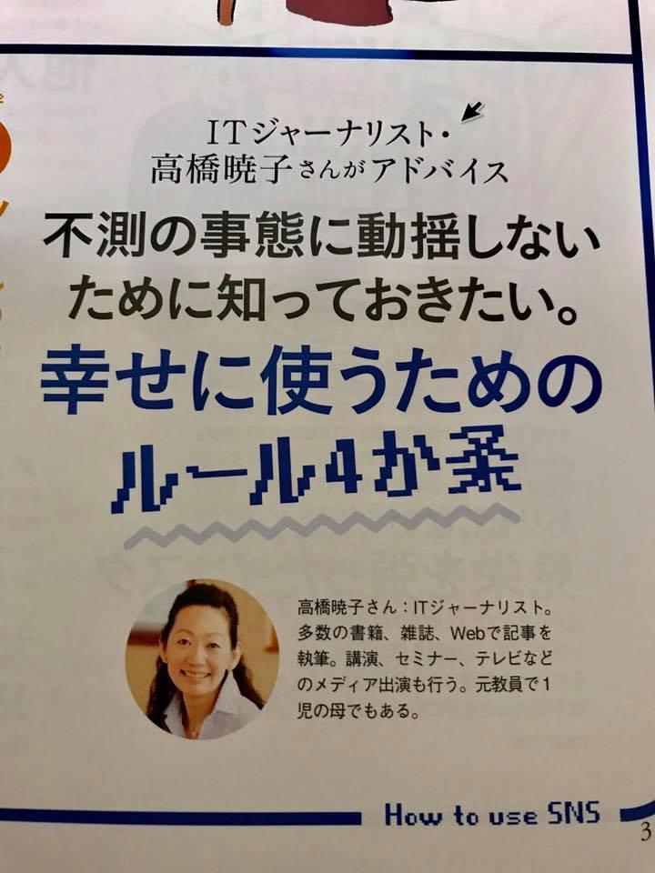 f:id:aki-akatsuki:20171102090729j:plain