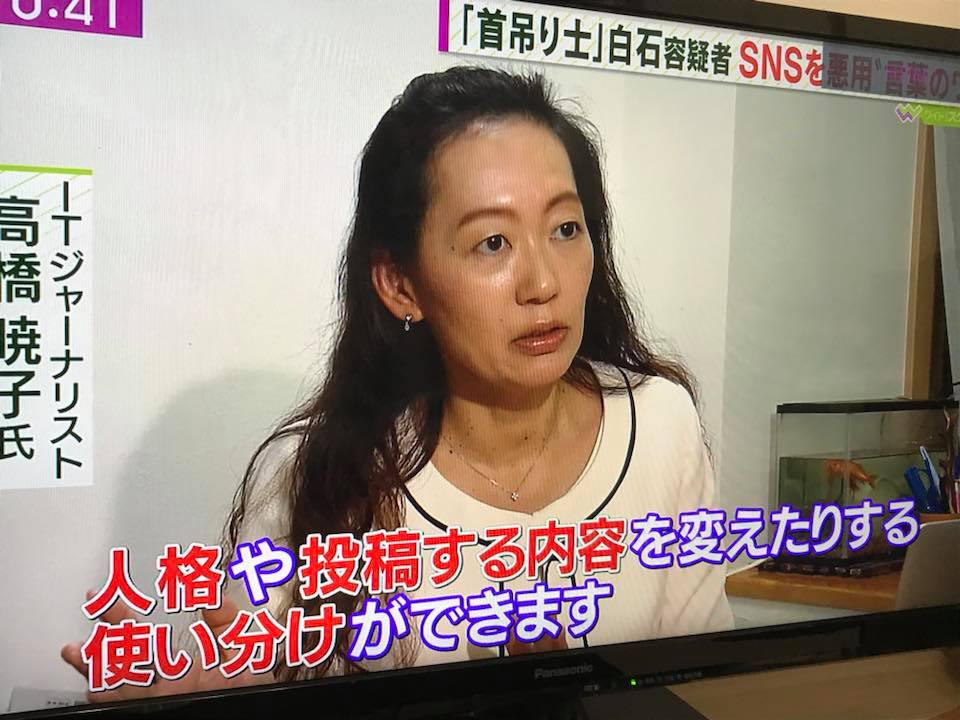 f:id:aki-akatsuki:20171106101114j:plain