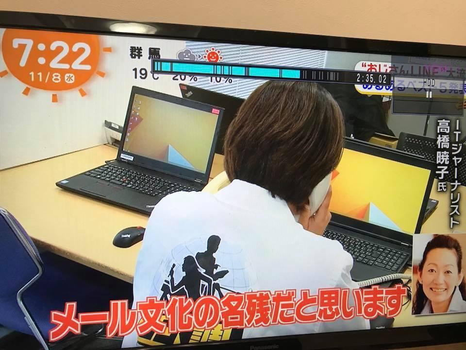 f:id:aki-akatsuki:20171108084252j:plain