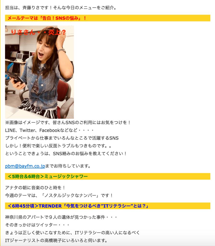 f:id:aki-akatsuki:20171114063707p:plain